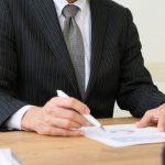 株式会社エス・イーコーポレーションによる二重契約の被害